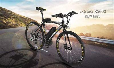 e-bike_R.jpg